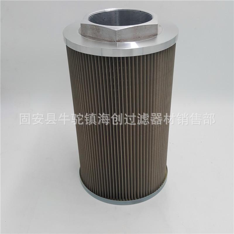 定製 法蘭式 內外螺紋式濾芯 精密機械潤滑系統吸油過濾器濾芯