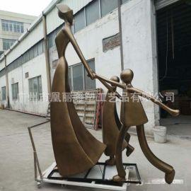 玻璃钢人物雕塑定制 玻璃钢母子雕塑 玻璃钢仿铜母子组合雕塑