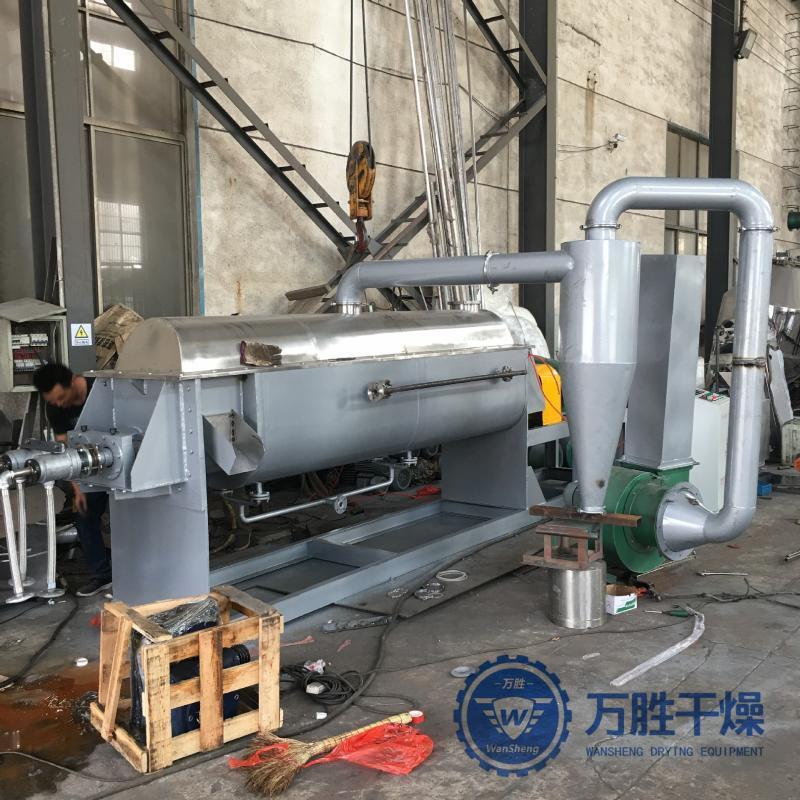 萬勝直銷化工製藥流化牀乾燥機 振動連續烘乾設備 陶瓷顆粒乾燥機
