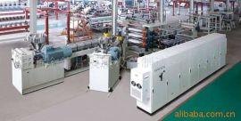 厂家供应 EVA建筑玻璃胶片设备 EVA胶片挤出生产设备的公司