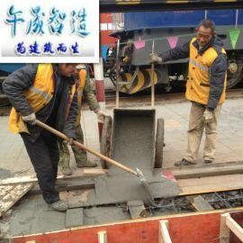 混凝土结构加固修补灌浆料 C80水泥基高强灌浆材料现货批发