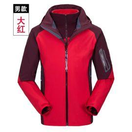 厂家定做户外男款两件套冲锋衣防水透气内胆保暖防寒服