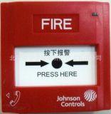 江森M500K-8J手動報警按鈕