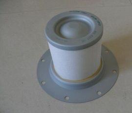 阿特拉斯螺杆空压机空气滤芯,油气分离器,