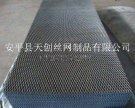 菱形钢板网,中型钢板网,安平天创丝网