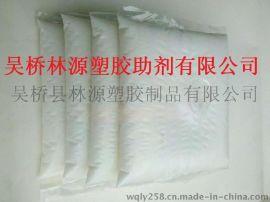 广西铝酸酯偶联剂报价