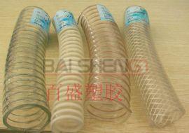 PU钢丝管|PU吸尘管产品做工精致, 外形美观