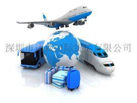 新加坡专线 国际快递 空运 国际货代 国际空运 深圳快递公司