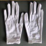 批发白色棉手套 纯棉加厚手套 作业手套 防护手套 劳保手套。