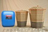 梅雨季节,工艺品发霉防霉,防霉抗菌剂,新其格,AEM5700-GYP