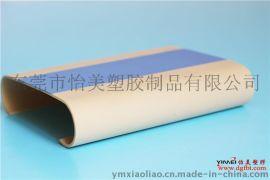PVC楼梯扶手,扶手生产厂家,塑料型材厂家,东莞塑胶制品厂