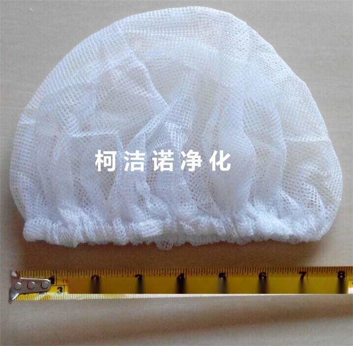 防静电网帽 浴帽 内帽 圆帽 透气发网帽 头罩 条形帽 非一次性