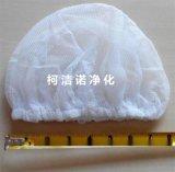 防靜電網帽 浴帽 內帽 圓帽 透氣髮網帽 頭罩 條形帽 非一次性