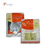 复合食品袋子 抽真空袋子 自封袋子 韩国泡菜自封袋