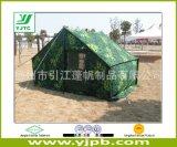 【廠家直供】5人攜帶型迷彩棉帳篷 軍用帳篷 戶外野營帳篷