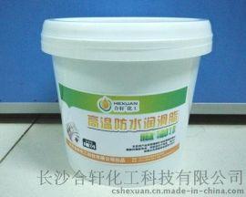 武汉高温黄油, 1kg小桶装