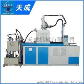 江苏液态硅胶耳塞注塑机 注射成型机 TC-GJ-ES1