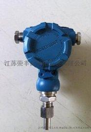 3851-TG6SM3防爆压力变送器-智能防爆压力变送器