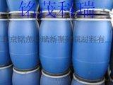 天津混凝土養護劑廠家銷售