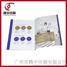 广州画册印刷厂生产企业形象画册产品目录宣传册