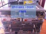 二手 EMC CX700控制器背板