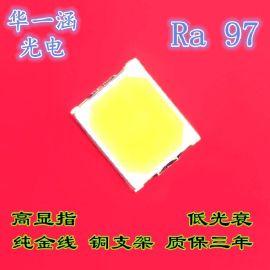 高显指2835LED灯珠0.5W白光高显ar95-100高显色2835灯珠