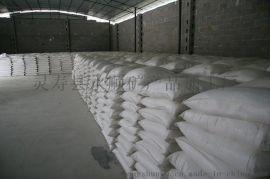 重质碳酸钙价格 河北重质碳酸钙生产厂家
