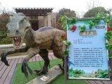 2017恐龍展各種大型動態模擬恐龍模型出租