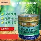 廣西聚氨酯注漿液批發/找佳陽防水廠家直銷