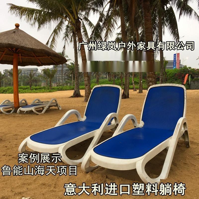 供应绿岚LY02豪华泳池躺椅防水户外沙滩椅