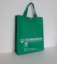 上饶定做广告购物袋子,九江折叠袋定做