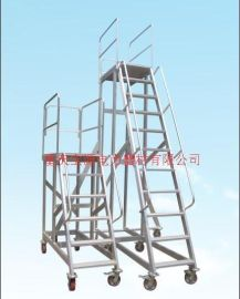 厂家供应定制铝合金梯子/仓储货架梯/可移动登高平台/升降工作平台/重庆阁楼梯