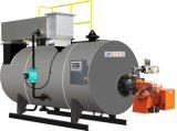 燃油(气)常压热水锅炉-华大系列