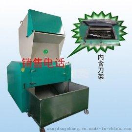 塑料破碎机,塑料粉碎机,塑料打料机,塑胶碎料机