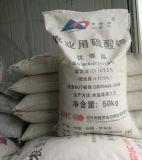 新疆罗布泊硫酸钾 氧化钾含量51%农业硫酸钾 罗布泊农用硫酸钾