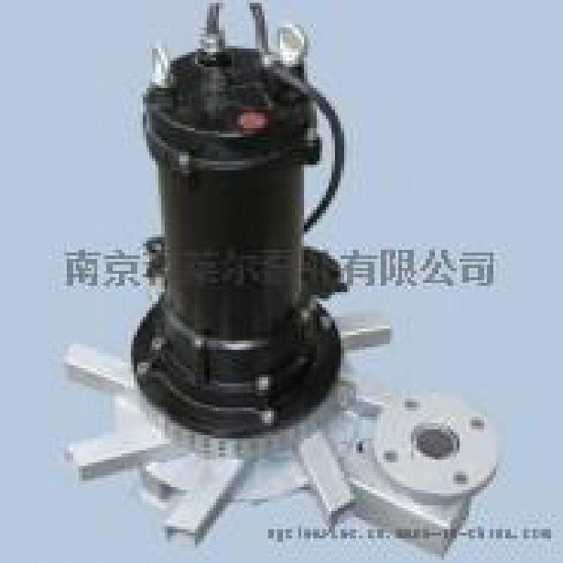 QXBL離心式曝氣機,AP離心式曝氣機