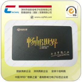 创新佳厂家直供贵宾会员打折PVC塑料卡,批量定制会员卡