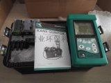 kane9206 英國凱恩quintox綜合煙氣分析儀