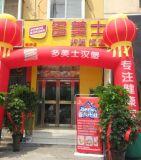 河南鄭州炸雞店加盟哪家好