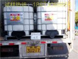 上海有行鲨鱼聚氨酯胶|江苏做外墙保温板用的双组分聚氨酯胶