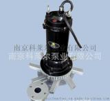 南京科莱尔潜水离心曝气机 热销推荐潜水曝气机 QXBL5.5离心曝气机