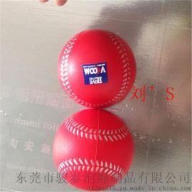 廠家常年生產優質PU減壓球(現模供應)