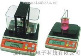 台湾玛芝哈克GP-120S高精度固体、液体两用密度计