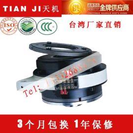 套筒式电磁离合刹车器组合体-东莞台机厂家制造