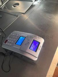 供应单位食堂职工微信订餐系统价格,厂家,,一卡通管理