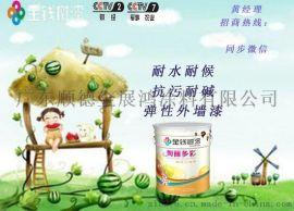 耐水性环保乳胶漆外墙工程施工价格广东生产厂家直供水漆批发加盟