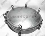 圓形壓力型人孔蓋人孔表面不拋光酸洗處理3公斤圓人孔
