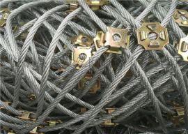 边坡主动柔性防护网_柔性主动防护网_柔性防护网厂家