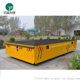 苏州厂家定制移动平台  车间生产线运输工具车