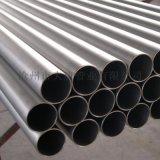 现货无缝钢管 16Mn低合金无缝钢管 包钢